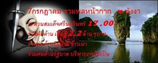 1016688_486764578075563_1405710758_n